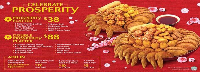 CNY Celebrate Prosperity