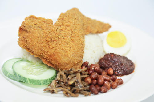 * Nasi Lemak with Chicken Wing